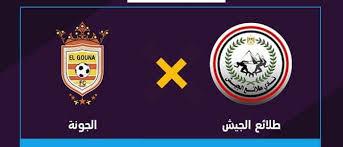 +++ مباراة الجونة وطلائع الجيش مباشر 7-4-2021 والقنوات الناقلة في الدوري المصري