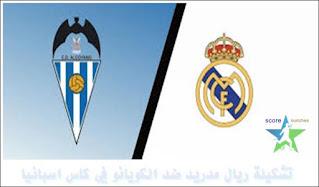 تشكيلة ريال مدريد ضد الكويانو في كاس اسبانيا