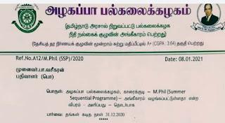 IMG_20210125_205556