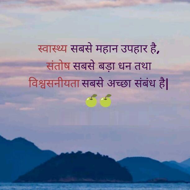 Positive Thinking Quotes Hindi: Images Hi Images Shayari : Famous Success Quotes In Hindi