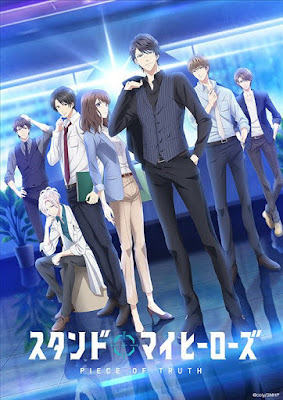 Stand My Heroes: Piece of Truth: Novas imagens