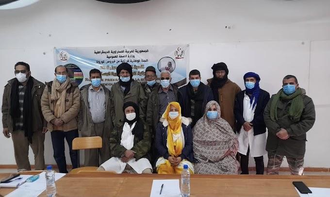 الجمهورية الصحراوية : مباحثات بين وزارة الصحة ولجنة متابعة الوضع الصحي بشأن إقتناء اللقاح المضاد لفيروس كورونا.
