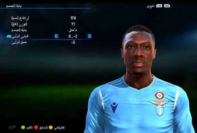 Bobby Adekanye Face PES 2013