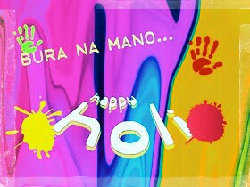 Holi Wishes 2019
