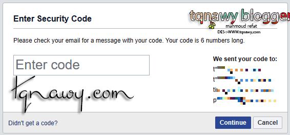 كيفية استرداد حساب الفيسبوك
