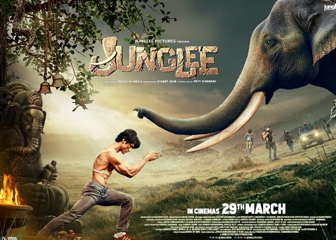 Junglee Full Movie HD Download