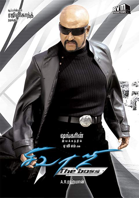 Sivaji the boss full movie Tamil, Telugu and Hindi Dubbed Download