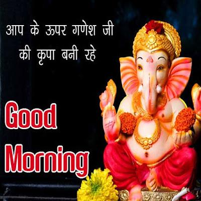jai ganesh Good Morning status in Hindi