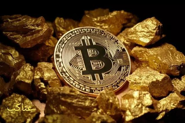تقرير البيتكوين أفضل من الذهب هل سيرتفع الى ٥٠ ألف دولار