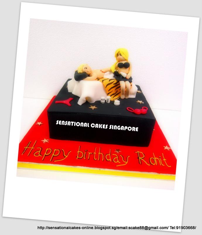 Naughty Cake Decorator