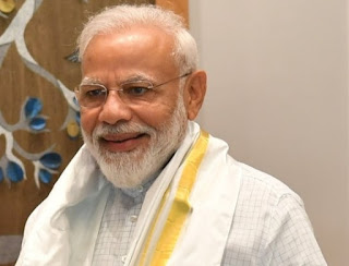 narendra-modi -awards-list