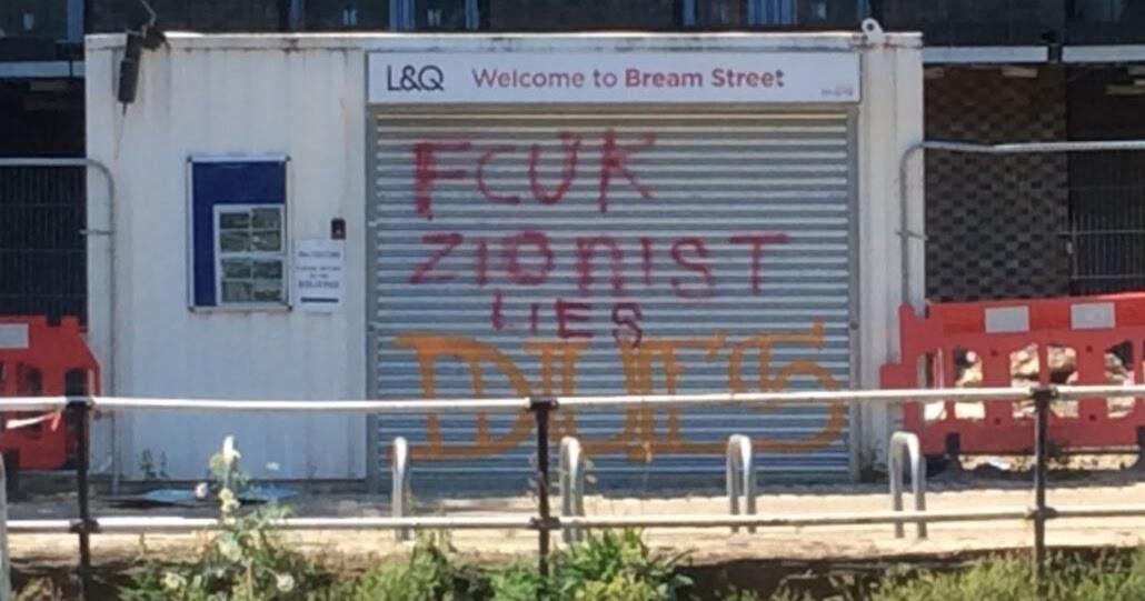 Fuck Zionist Lies Graffiti In Fish Island Monitoring