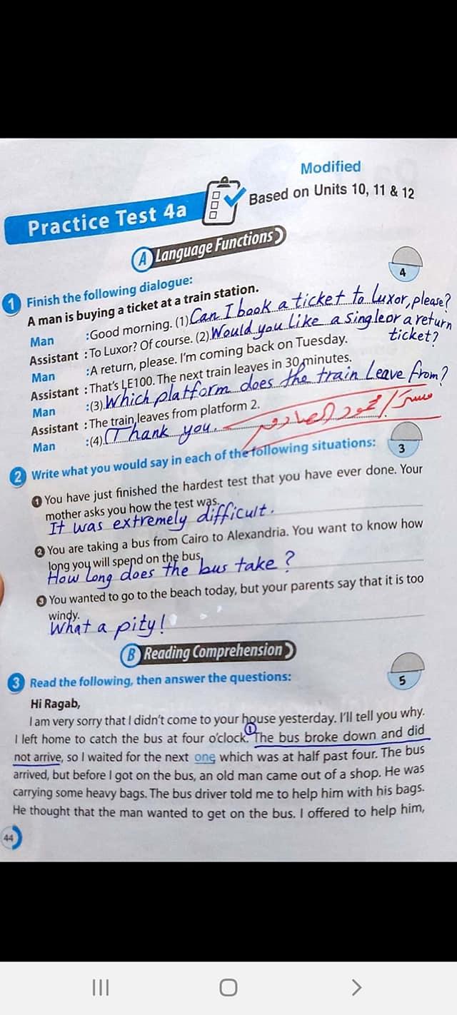 إجابات اختبارات practice tests كتاب الورك بوك workbook الموجودة في كتاب جيم للصف الثالث الاعدادي الترم الثاني 2
