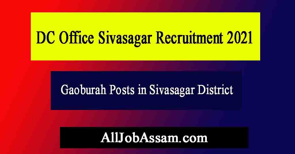 DC Office Sivasagar Recruitment 2021