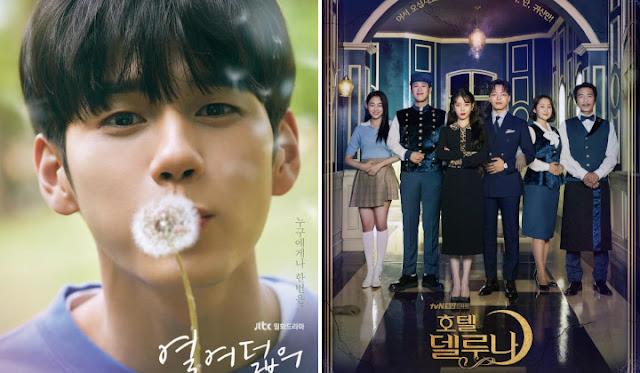 Ong Seung Woo dan 'Hotel Del Luna' Puncaki Peringkat Aktor-Drama Paling Populer Saat Ini