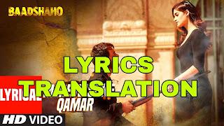 Mere Rashke Qamar Lyrics in English | With Translation | – Nusrat Fateh Ali Khan, Rahat Fateh Ali Khan