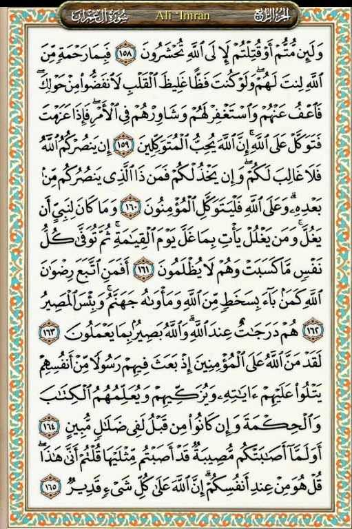 surah ali imran dalam bahasa melayu