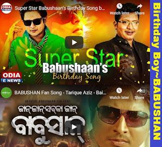 Babushan birthday wishes