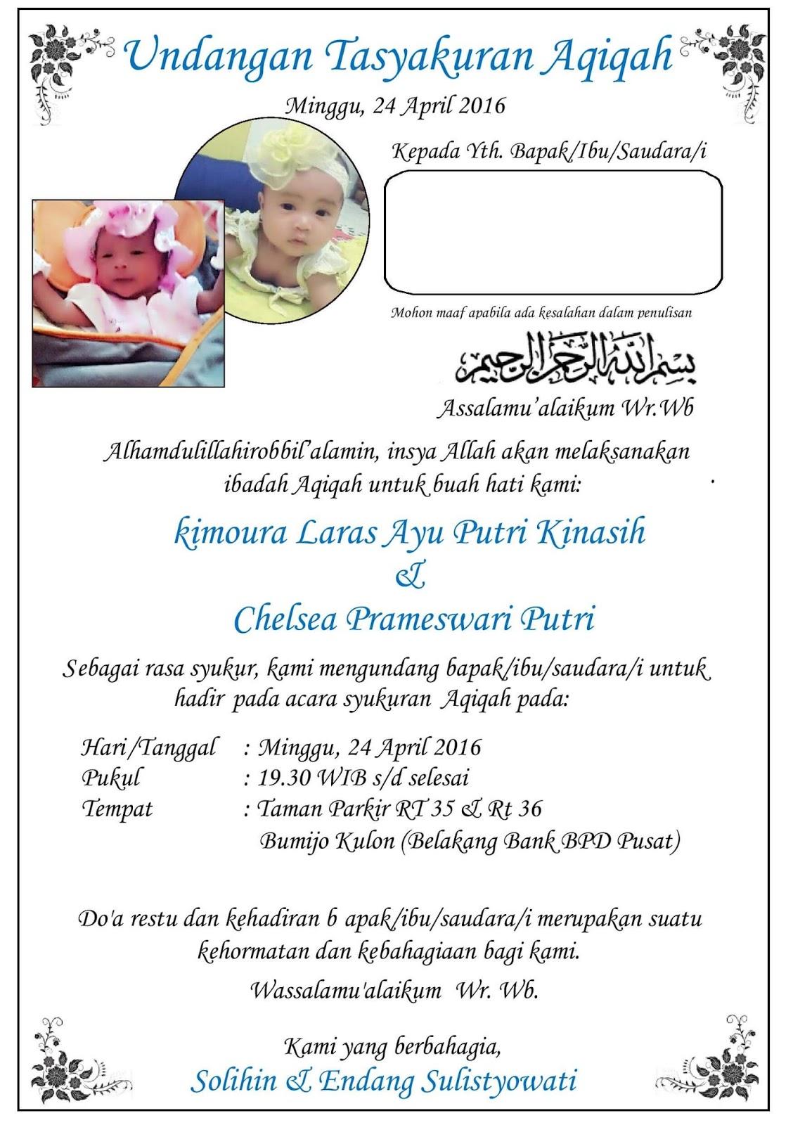 contoh undangan tasyakuran aqiqah