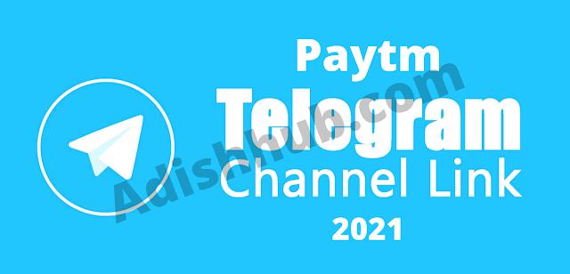 990+ Paytm Telegram Group Links & Channels List 2021