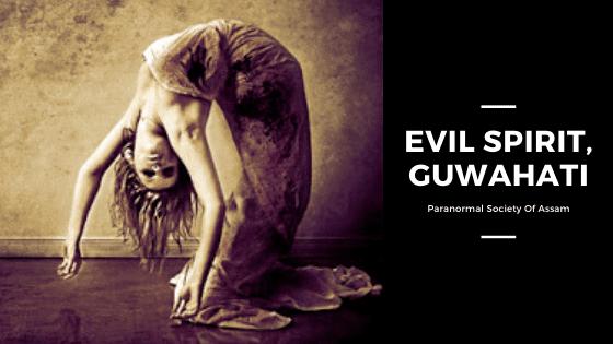 Guwahati Haunted Area | Horror Place In Guwahati