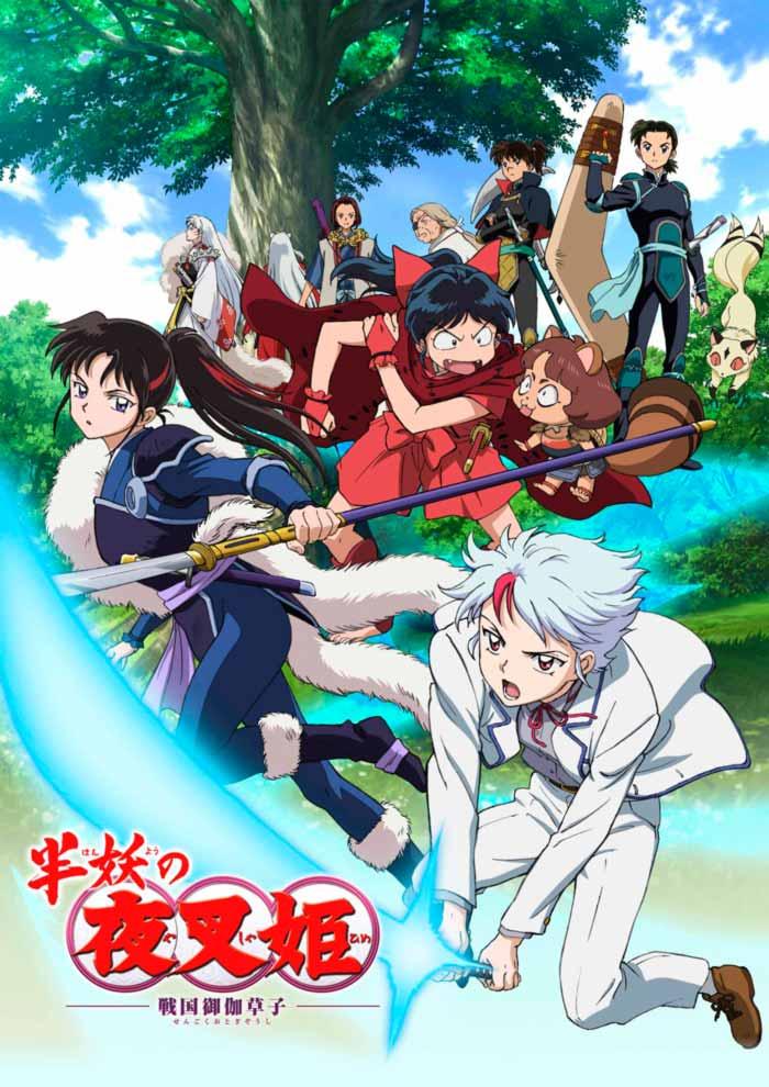 Hanyou no Yashahime: Sengoku Otogizoushi anime