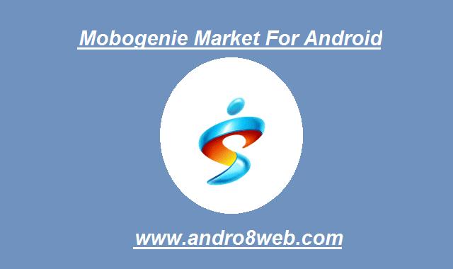 تحميل تطبيق متجر موبوجيني Mobogenie Market 3.2.16.7 آخر إصدار 2020