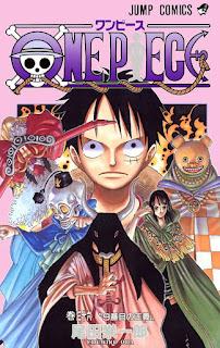 ワンピース コミックス 第36巻 表紙 | 尾田栄一郎(Oda Eiichiro) | ONE PIECE Volumes