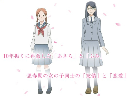 Aoi Hana (11/11) (115MB) (HDL) (Sub Español) (Mega)