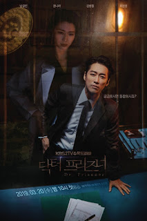Doctor Prisoner (Korean Series)