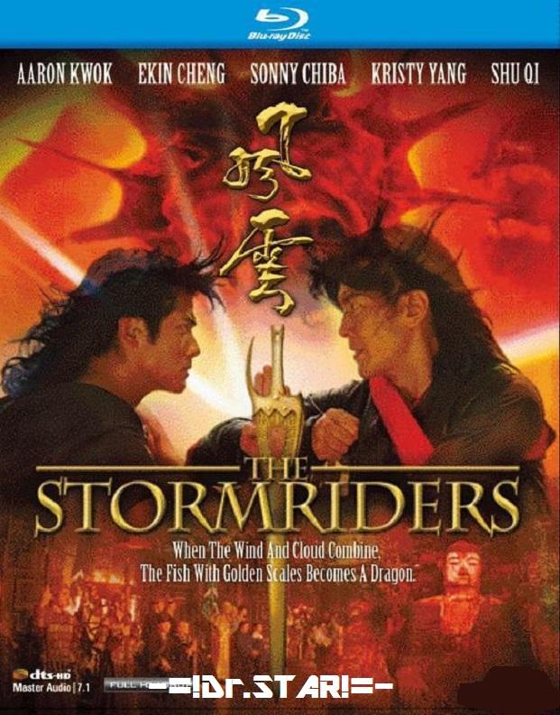 The Storm Riders 1998[Hindi Chinese] 480p BluRay x264 Esub