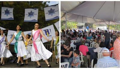 28ª Festa de Israel em Belo Horizonte