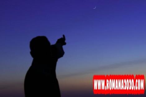 أخبار المغرب.. حسابات فلكية: عيد الفطر السعيد يحل بالمغرب يوم الأحد 24 ماي