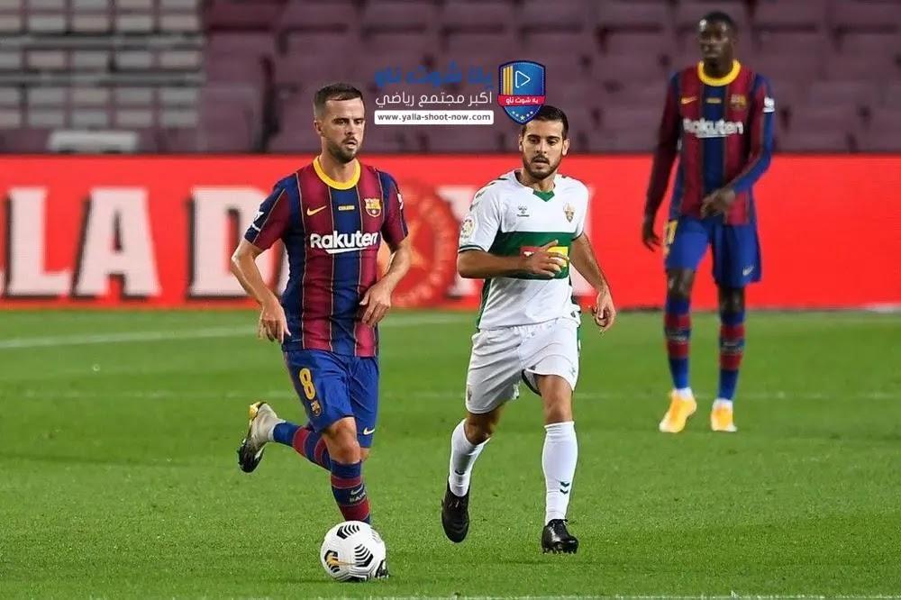 موعد مباراة برشلونة وإلتشي الدوري الاسباني