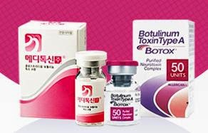 Korean Botox Brand