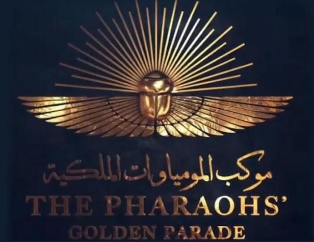 رئيس جامعة الفيوم يهنئ القيادة المصرية بنجاح موكب المومياوات الملكية