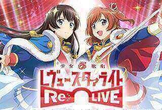 الحلقة 7 من انمي Shoujo☆Kageki Revue Starlight مترجم تحميل و مشاهدة