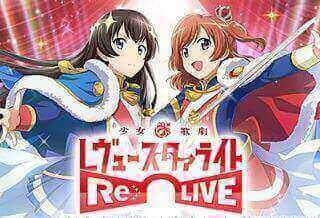 الحلقة 4 من انمي Shoujo☆Kageki Revue Starlight مترجم تحميل و مشاهدة