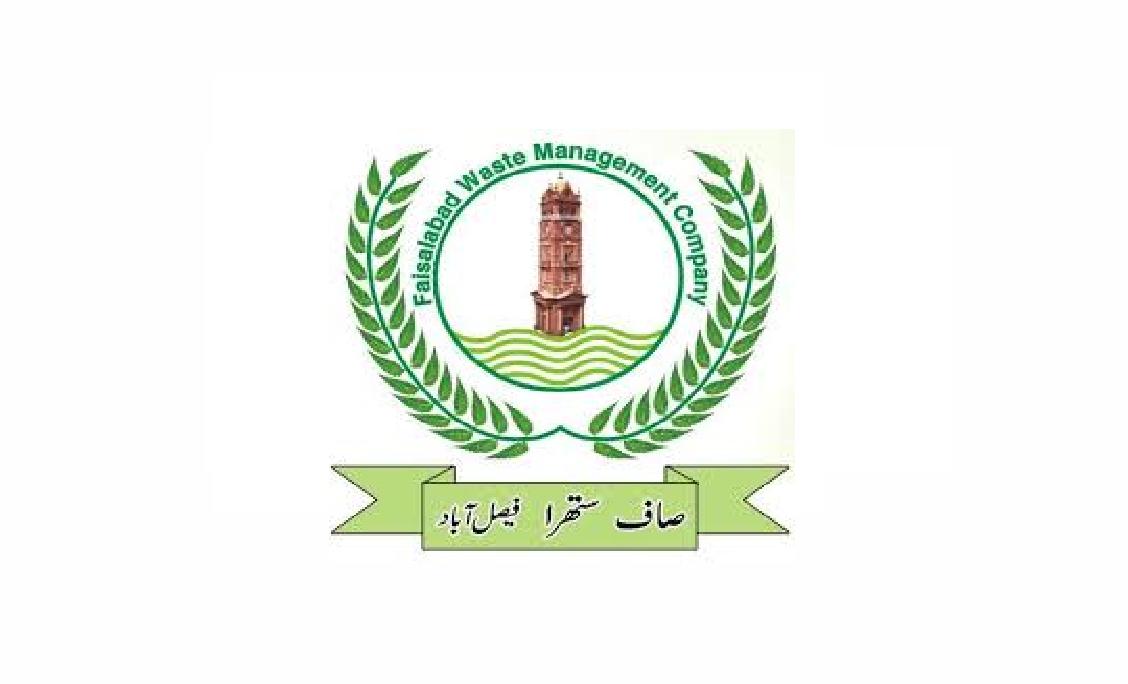 Faisalabad Waste Management Company FWMC Jobs 2021