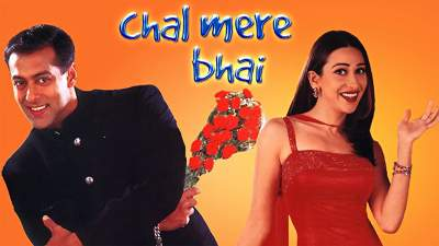 Chal Mere Bhai 2000 Hindi Full Movies Free Download 480p WEBRip