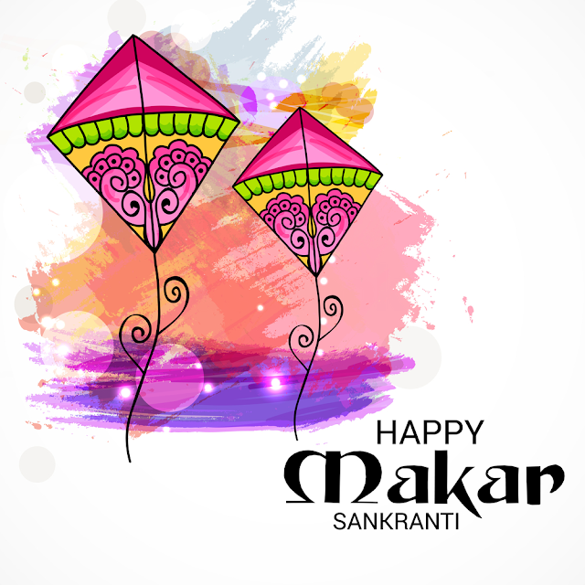 Happy Makar Sankranti Sms for 2018