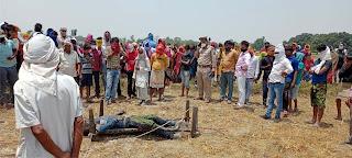 लापता युवक की कुएं में मिली लाश, क्षेत्र में फैली सनसनी | #NayaSaberaNetwork