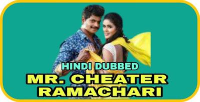 Mr. Cheater Ramachari Hindi Dubbed Movie
