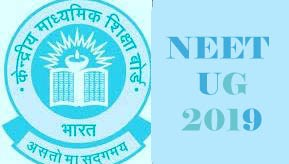 NEET UG 2019 : Notification, Registration, Exam date, Eligibility, Fee, Online Application form, How to Apply-Online Application, Pattern, Dates, Form