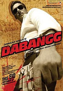 Dabangg -mistakes