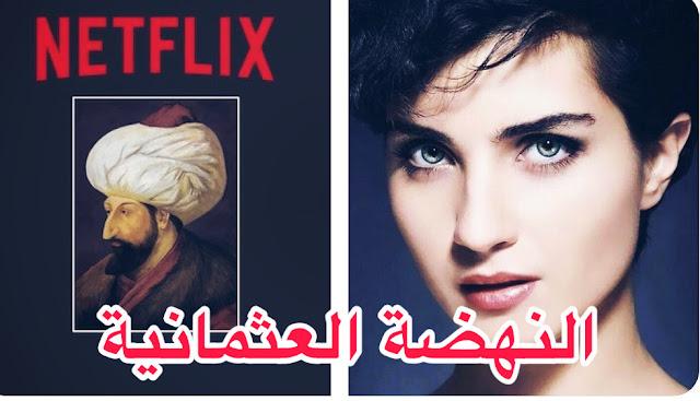 أفضل المسلسلات التركية الجديدة لسنة 2020