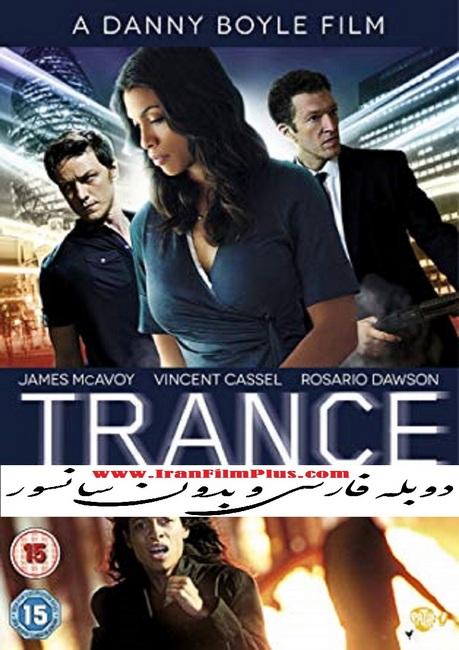 فیلم دوبله: خلسه (2013) Trance