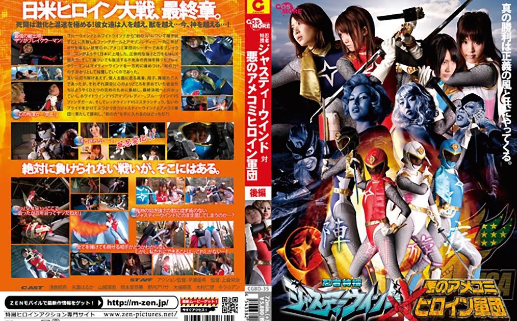 Agen Khusus CGBD-35 Ninja Justy Wind vs. Karakter Buku Komik Amerika Jahat Vol. 2