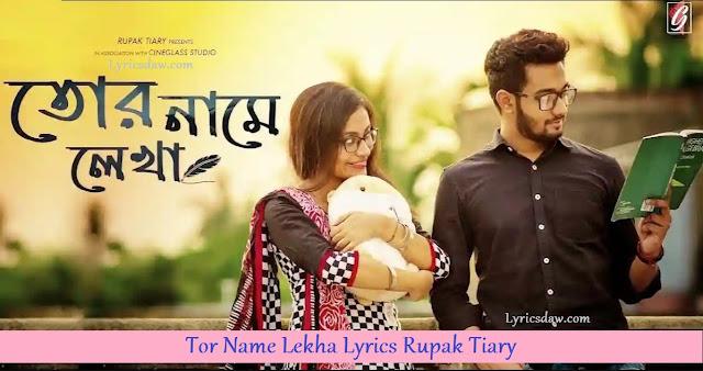 Tor Name Lekha Lyrics