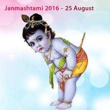 Janmashtami Photos wallpapers